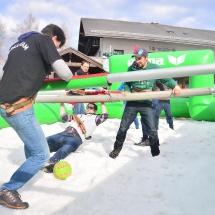 Snow Kick 70